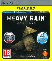 Heavy Rain (PS Move) (PS3)